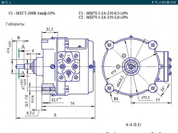 Продам Электродвигатель СД-54 с редуктором.