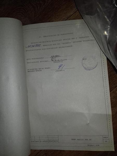 Продам Устройство подсчёта банковских билетов 1999г