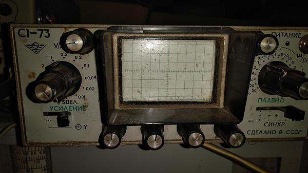 Продам С1-73 осцилограф