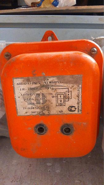 Продам Аппарат пускорегулирующий на 400 и 250