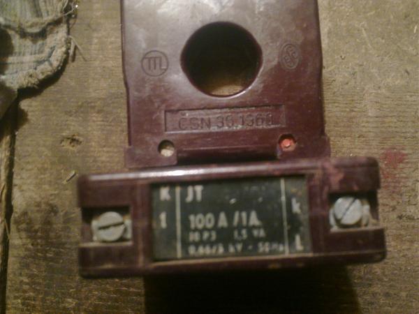 Продам Трансформатор тока
