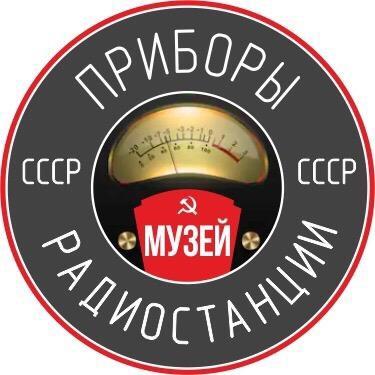 Куплю радиоприёмник КАТРАН КБ1