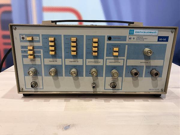 Куплю генератор испытательных импульсов и1-15 (14)
