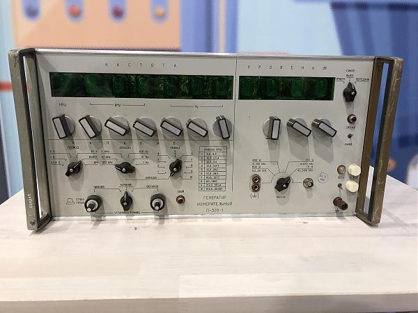 Куплю генератор п-326-1