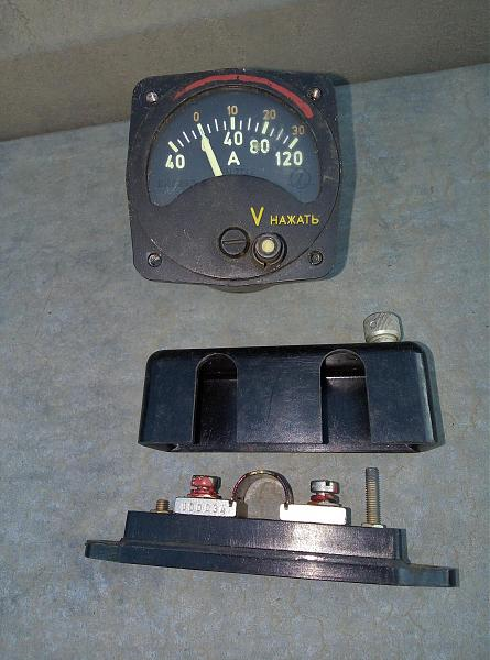 Продам вольтамперметр