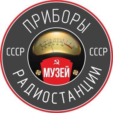 Куплю Г6-31