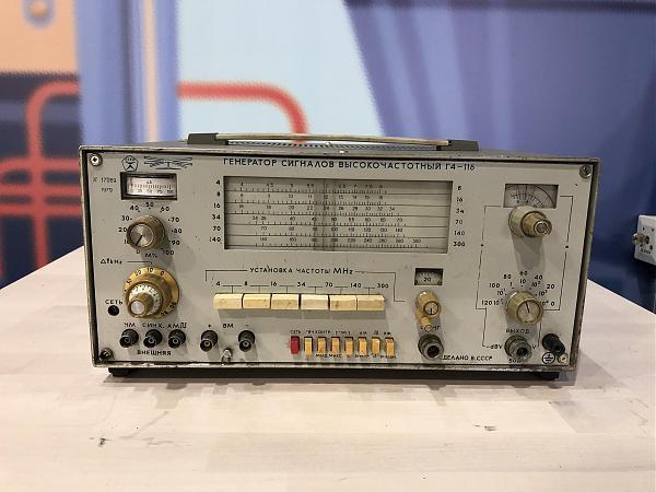 Куплю Г4-116