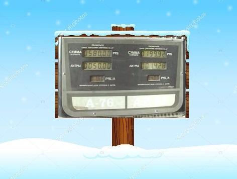 Продам Купить прозрачные нагреватели ЖК-индикаторов