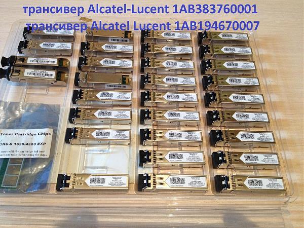 Продам Трансивер Alcatel-Lucent .З2шт ,цена за всё
