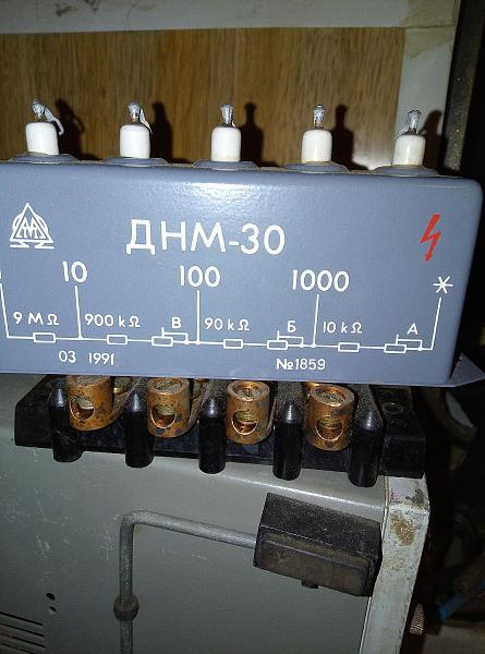 Продам делитель  напряжения ДНМ-30
