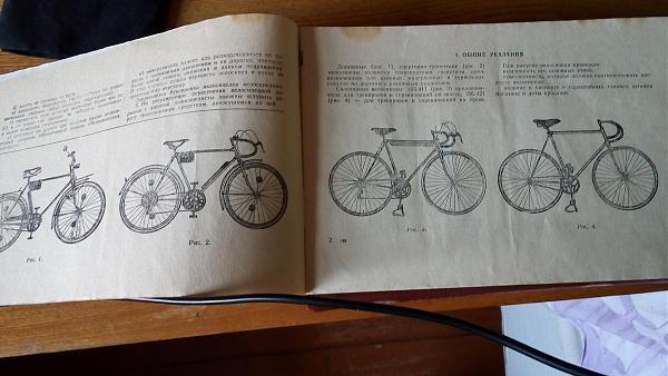 Продам Запчасти велосипеда Турист, Спутник ХВЗ