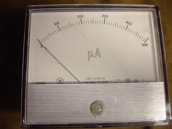 Продам 2 - Прибора  миллиамперметр М285К,