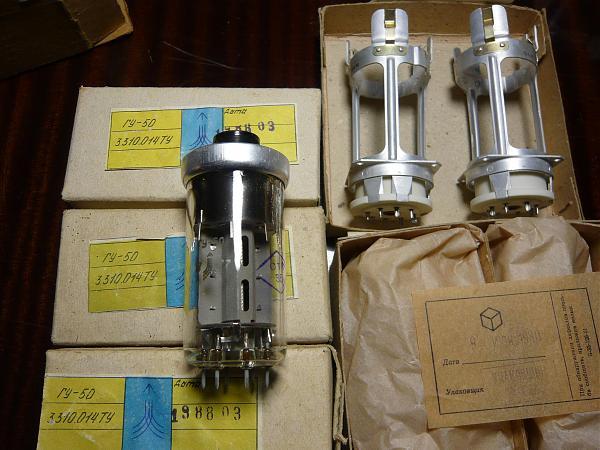 Продам Радиолампы ГУ-50 и панели