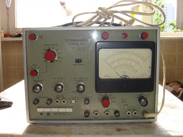 Продам Радиоизмерительные приборы