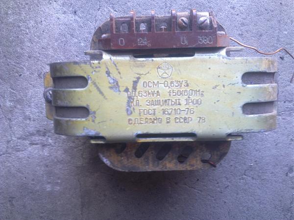 Продам Трансформатор ОСМ-0,63