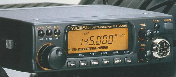 Куплю Yaesu FT2200 диапазон приема 108-174 мгц