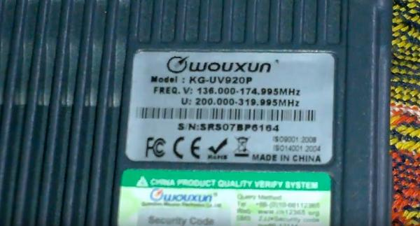 "Продам TYT TH9000 ""satcom"""