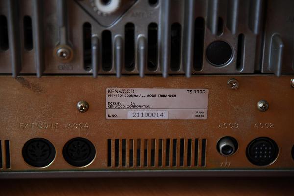 Продам Kenwood TS-790D