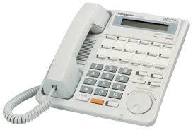 Продам Цифровой системный телефон Panasonic KX-T7431RU