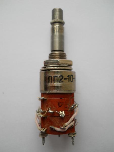 Продам Переключатели пг2, 3 штуки, СССР, 1986 год