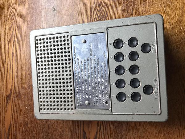 Продам Блок переговорного устройства