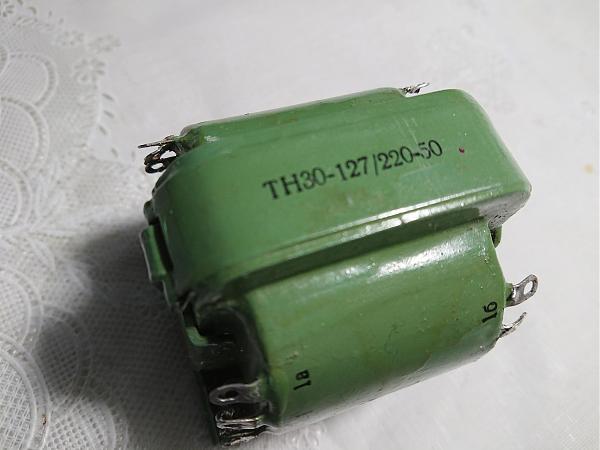 Продам Трансформатор накальный ТН-30-127/220-50