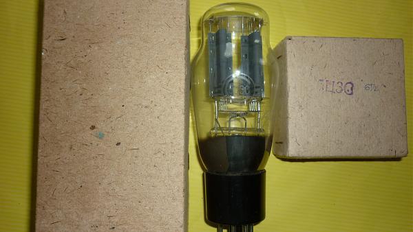 Продам Радиолампа 5Ц3С