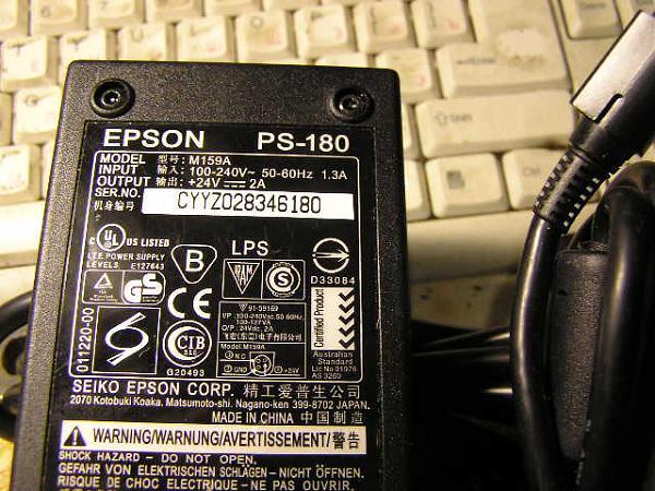 Продам бп epson ps-180