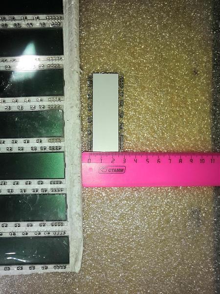Продам ЖК дисплей DT-M6160-01