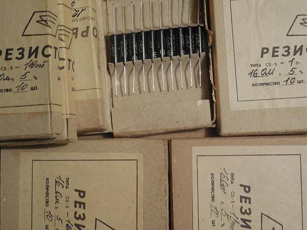 Продам Резисторы С5-5-1вт проволочные