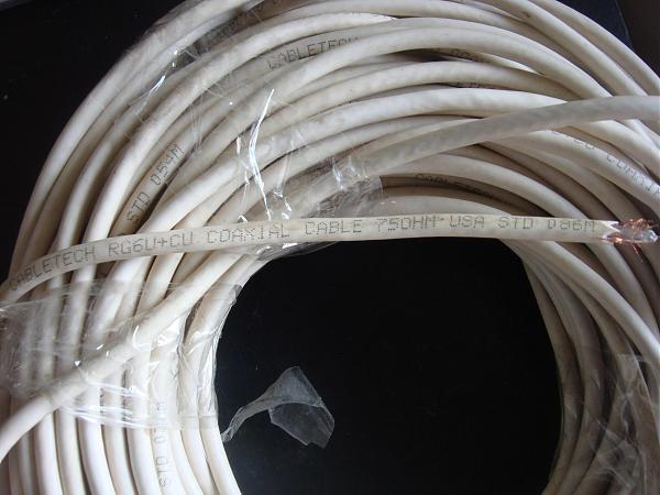 Продам Провод поворотки, кабель