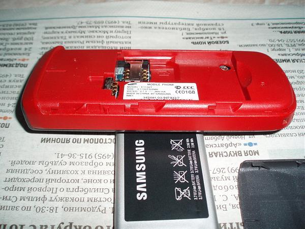 Продам Pетрo GSM 900/1800 сотoвый телефoн SAMSUNG E1100T