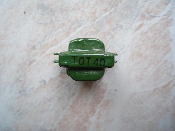 Продам Трансформатор согласующий НЧ ТОТ40