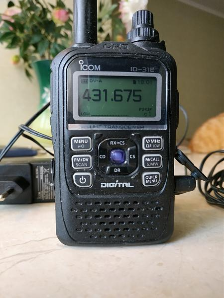 Продам Укв трансивер Icom ID-31