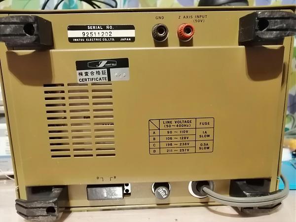 Продам Iwatsu SS-4511