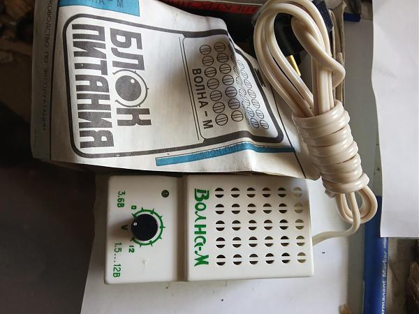Продам Блок питания Волна-М 1.5-12в 0.2а стаб