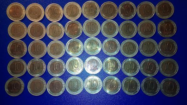 Продам Монеты России и СССР биметалл