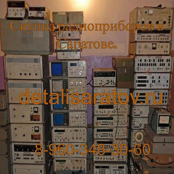 Куплю радиоприборы Частотомер, осциллограф и др