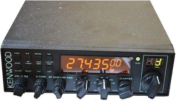 Продам Kenwood TH 9000 15 канал и для такси