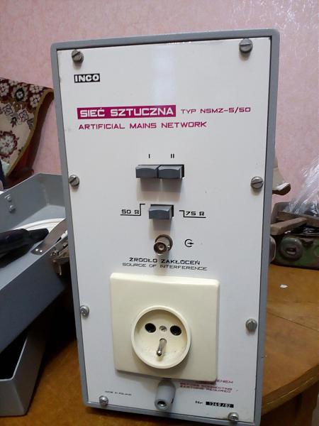 Продам Прибор NSMZ-5/50