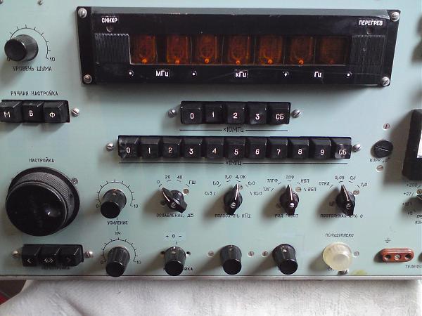 Куплю радиоприёмник Катран
