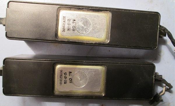 Продам остатки склада электронных компонентов