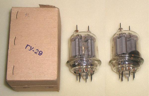 Продам Генераторные лампы
