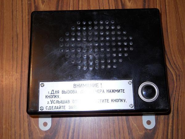 Продам Устройство переговорное ТМ-321