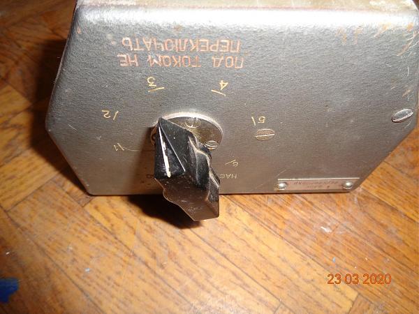 Продам Трансформатор ОСД -0.3У4.2