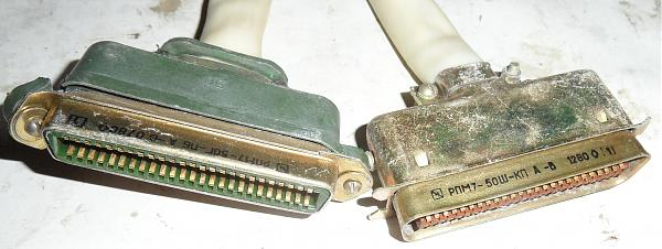 Продам ремонтные кабели и ремплаты