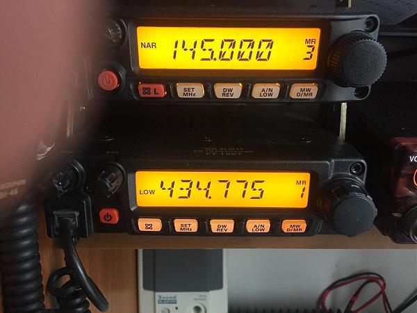 Продам Радиостанции YAESU FT-1900 и FT-1807