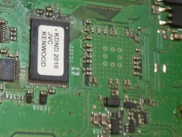 Продам Для TS-590S