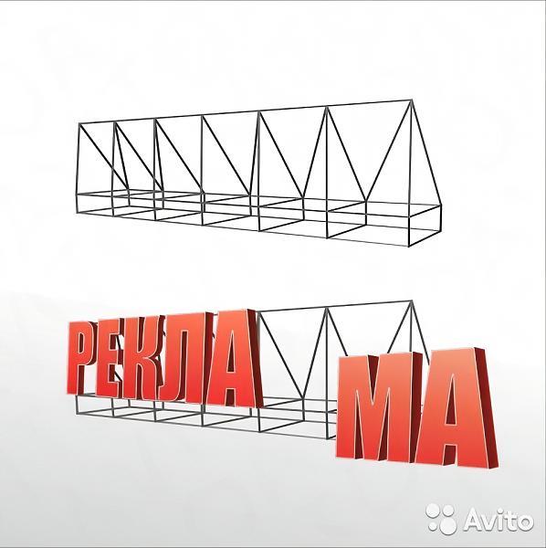 Прочее Наружная реклама
