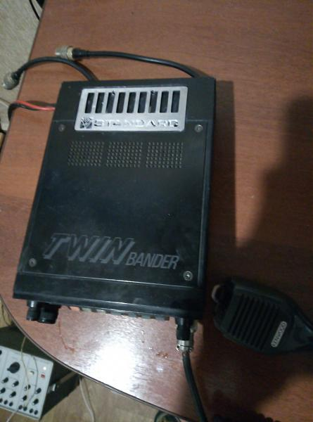Продам УКВ трансивер standart 5200